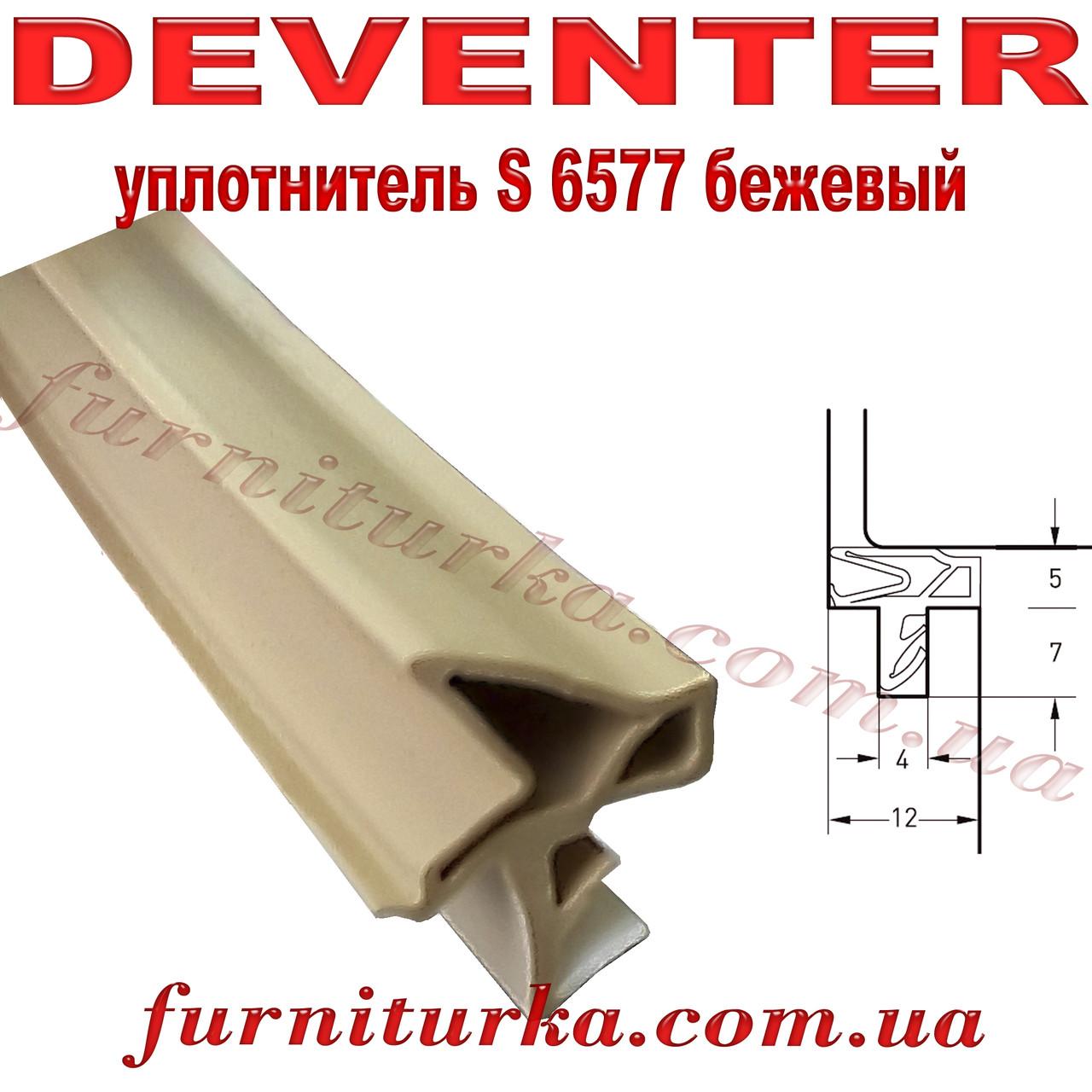Уплотнитель дверной Deventer S 6577 бежевый
