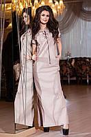 Модное бежевое  длинное платье на шнуровке, с карманами. Арт-2159/57