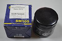 Фильтр масляный Ланос (SCT)