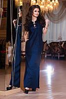 Модное темно-синее длинное платье на шнуровке, с карманами. Арт-2159/57