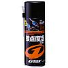G'ZOX Electric Cleaner - очищувач електричних частин