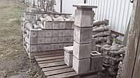 Столб бетонный наборной 20х20х22