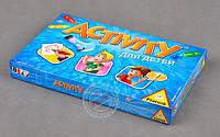 Настільна гра Activity для дітей New, фото 1
