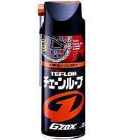 Soft99 G'ZOX Teflon Chain Lubricant - высококачественная тефлоновая смазка