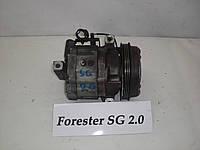 Б.У. Компрессор кондиционера Forester SG (2002-2007) Б/У