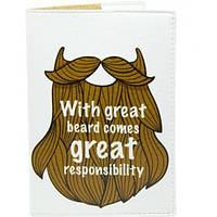 Оригинальная обложка на паспорт Обкладинка на паспорт Борода
