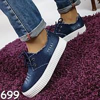 Кроссовки криперы джинсовые 699
