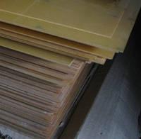 Стеклотекстолит СТЭФ 0,5 мм. листовой