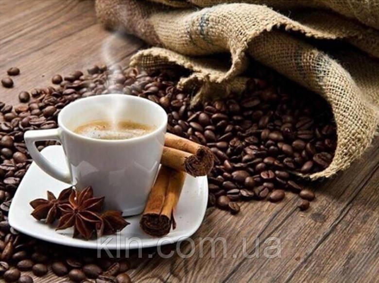 Алмазная вышивка Пряный кофе с корицей KLN 30 х 40 см (арт. FR453)