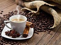 Алмазная вышивка Пряный кофе с корицей KLN 30 х 40 см (арт. FR453), фото 1
