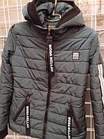 Модная весенняя женская курточка спортивного стиля