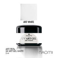 Арт-гель Naomi UV Art Gel White 5 гр