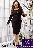 Женский юбочный черный костюм с баской батал (48, 50, 52, 54) арт. 12673