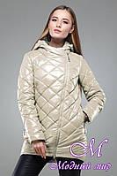 Женская весенняя куртка с капюшоном (р. 42-54) арт. Дилия