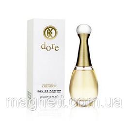Christian Dior Jadore 30 ml (аналог брендовых духов)