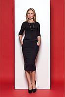 Классический черный женский костюм приталенного кроя, из кофты и юбки карандаш