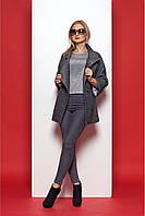 Стильное женское пальто серого цвета с оригинальным воротником