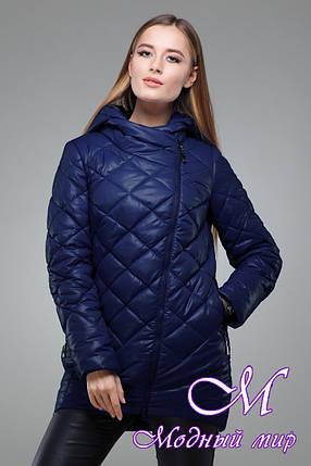 Женская темно-синяя весенняя куртка (р. 42-54) арт. Дилия, фото 2