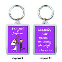 """Брелок для ключей на свадьбу в подарок гостям """"Счастливая пара"""""""