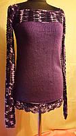 Женский вязанный свитер 46-48 р-р