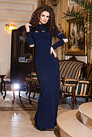Длинное темно-синее женское трикотажное платье со стразами. Арт-2162/57