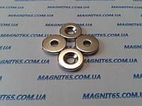 Магнитное кольцо D15-d7 / 4,5 xh3 мм  в Украине
