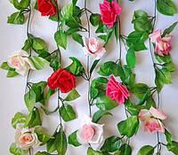 Искусственные лианы Роза раскрытая остроконечная , 2,5 м