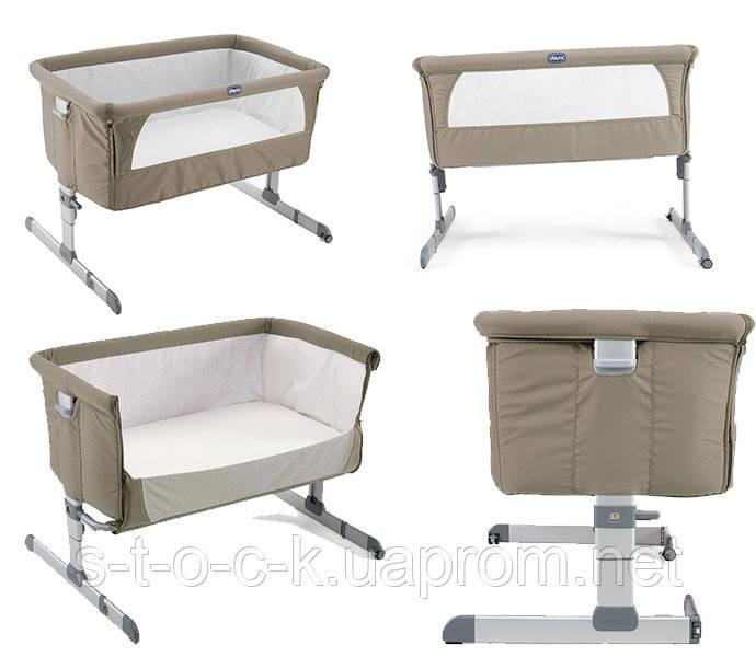 Кроватка детская Chicco Next2me Dove Grey 0м+