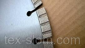 Алмазный диск по бетону и железобетону диаметром 350 мм.