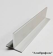 Т образный профиль алюминиевый ПАС-1856 40х40х3 / AS