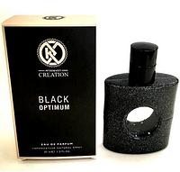 YSL Black Opium 30 ml (аналог брендовых духов)