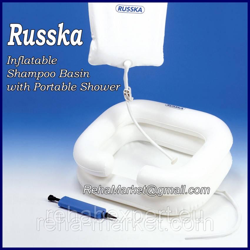 Надувная ванна с душем для мытья головы лежачих больных
