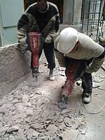 Демонтаж бетона, железобетона отбойными молотками