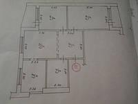 Узаконивание перепланировок в панельных домах в Харьков
