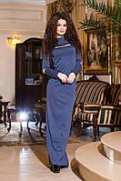 Длинное синее  женское трикотажное платье со стразами. Арт-2162/57