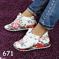Кроссовки женские с цветочным принтом белые 671