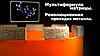 Алмазные коронки ADTnS RS5H (сверла) для сверление бетона и железобетона
