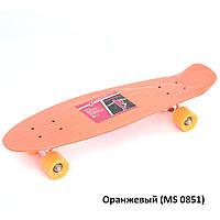 Скейт Profi Penny Board 66 см MS 0851