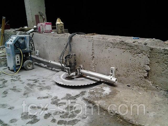 Алмазная резка бетона пилами (алмазными дисками)
