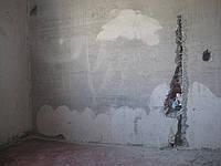 Исправление строительного брака (сверлении проема перфоратором) в несущей стене, панельного дома в Харькове