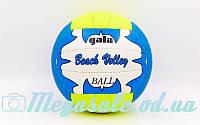 Мяч волейбольный Gala 1001ST: размер 5, PVC