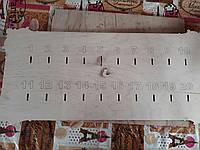 Ключница с номерами из деорева