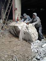 Демонтаж бетона отбойными молотками и разрушение любых железобетонных конструкций бетоноломами