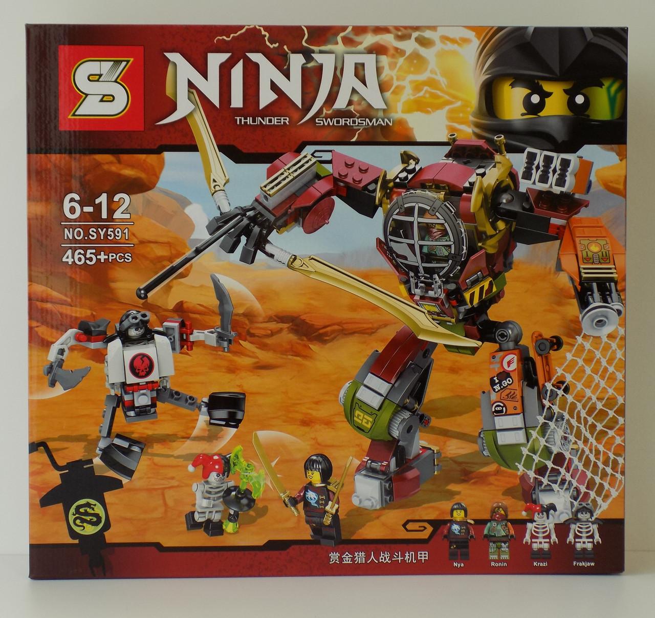 Ninjago конструктор ниндзяго SY591