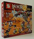 Ninjago конструктор ниндзяго SY591, фото 2