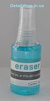 CarPro Eraser (Ерайзер) - универсальный очиститель для удаления следов масла и полиролей