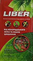 Инсектицид Liber (Либер), 3мл
