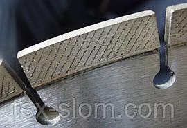Алмазный диск по бетону и железобетону диаметр 400мм.