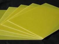 Стеклотекстолит СТЭФ 0,8 мм. листовой