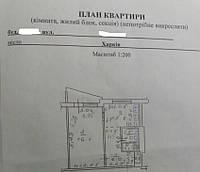 Регистрация с оформление перепланировки в панельном доме (чешка) Харьков